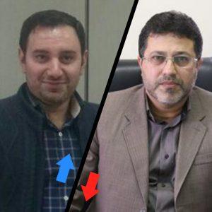 خمام - محمد اصلانی به عنوان رئیس جدید اداره ثبت احوال خمام معارفه شد