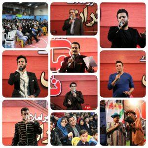 خمام - جشن بزرگ انقلاب در سالن تختی برگزار شد