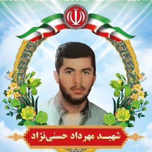 خمام - مزار شهید مهرداد حسنینژاد فاقد سنگ قبر است!