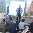 کارگاه آموزشی آشنایی با آسیبهای اجتماعی مواد مخدر برگزار شد