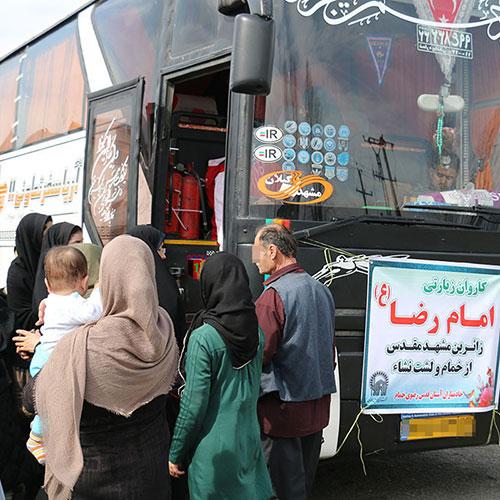 ۴۱ مددجوی کمیته امداد به مشهد مقدس اعزام شدند