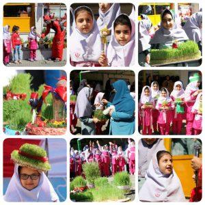 خمام - جشنواره سبزه توسط دانشآموزان دختر و پسر یاس نو و یاس نوین برگزار شد