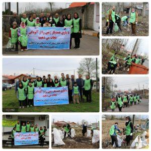 خمام - طرح پاکسازی زباله در روستای کتهسر و کلاچاه دوم اجرا شد