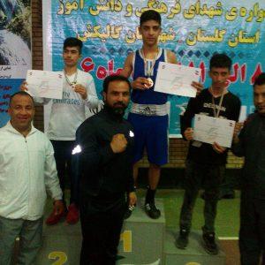 خمام - ماهان خروجی به مدال طلای رقابتهای بوکس نونهالان کشور دست یافت