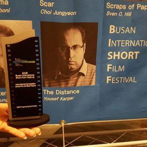 خمام - جایزه جشنواره فیلم کوتاه بوسان به «آرا» رسید