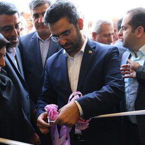 خمام - از سامانه سیماک با حضور محمدجواد آذری جهرمی بهرهبرداری شد