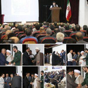 خمام - از ۱۴۹ شورای اسلامی بخش خمام تجلیل شد