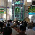 نماز عید سعید فطر در خمام اقامه شد