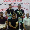 تیم آریانا در رقابتهای پرسسینه و ددلیفت قهرمانی باشگاههای شهرستان رشت به ۲ مدال طلا و ۱ نقره دست یافت
