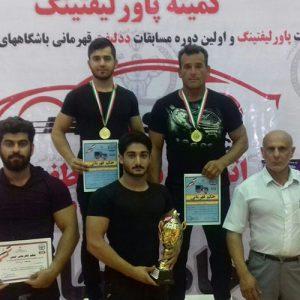 خمام - تیم آریانا در رقابتهای پرسسینه و ددلیفت قهرمانی باشگاههای شهرستان رشت به ۲ مدال طلا و ۱ نقره دست یافت