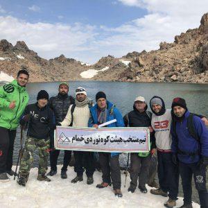 خمام - صعود کوهنوردان خمامی به سومین قله مرتفع ایران