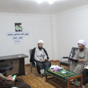 خمام - ستاد امور مساجد بخش خمام تشکیل شد