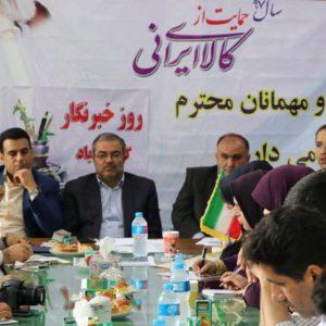 خمام - رئیس شورا: نمایندگان مجلس نسبت به خمام کمتوجه بودهاند / شهردار: باید برنامهها و اقدامات ما متاثر از خواستههای مردم باشد