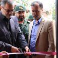 یک واحد مسکن مددجو در روستای گورابجیر صحرا افتتاح شد