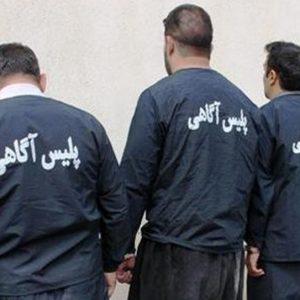 خمام - جزئیات دستگیری باند ۳ نفره زورگیری