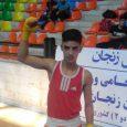 نایبقهرمانی ماهان خروجی در رقابتهای انتخابی تیم ملی نوجوانان بوکس