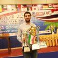 امیررضا پوررمضانعلی در بخش فکری مسابقات آزاد بینالمللی شطرنج تایلند به نایب قهرمانی دست یافت