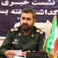 فرمانده سپاه ناحیه مقداد: کلنگ احداث ۹۰ واحد مسکن محرومین بر زمین مینشیند