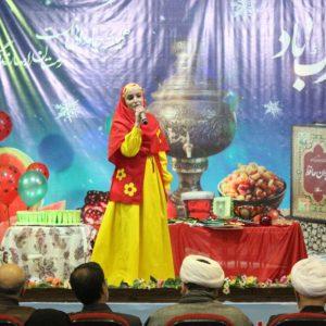 خمام - جشن یلدای مهربانی دانشآموزان استثنایی برگزار شد
