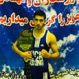 ماهان فتوحی به قهرمانی مسابقات سوپرفایت کشور دست یافت