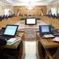 دولت با تغییرات تقسیماتی ۱۳ استان کشور موافقت کرد / بازهم خبری از شهرستان شدن خمام به گوش نرسید!