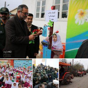 خمام - از نواخته شدن زنگ انقلاب در مدارس و برپایی مراسم زیارت عاشورا تا رژه ماشینآلات کشاورزی