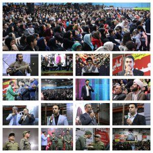 خمام - جشن چله انقلاب برگزار شد / از اجرای موسیقی و نمایش تا ارایه گزارش عملکرد شهرداری و شورا