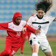 پیروزی ٩ بر صفر بانوان ایران برابر فلسطین