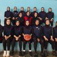 تیم بسکتبال بانوان آرنا کاظمی مقابل هایپر رشت پیروز شد