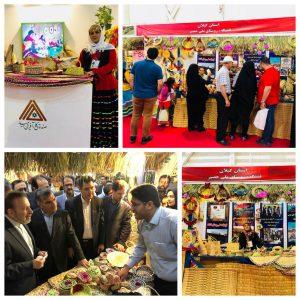 خمام - برپایی غرفه فشتکه در چهارمین نمایشگاه توانمندیهای روستاییان و عشایر کشور