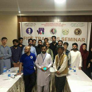 خمام - پوررمضانعلی در سمینار ۳ روزه مربیگری فدراسیون ملی شطرنج افغانستان به تدریس پرداخت