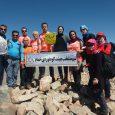 تیم منتخب هیات کوهنوردی خمام به ۲ قلهی بلند رشتهکوه سهند صعود کرد