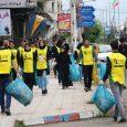 طرح پاکسازی سطح شهر از زباله برای چهارمینسال متوالی اجرا شد