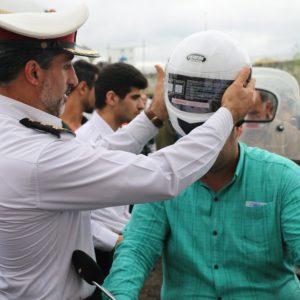 خمام - ۴۰۰ عدد کلاه ایمنی به موتورسواران اهدا شد