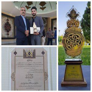 خمام - محمد پورقلیزاده مقام نخست مسابقات ملی کتابت قرآن کریم را کسب کرد