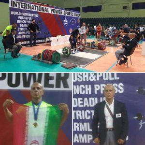 خمام - عباس کاظمی در رقابتهای بینالمللی پرسسینه، پاورلیفتینگ و ددلیفت آزاد گرجستان به مدال طلا دست یافت
