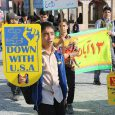 راهپیمایی یومالله ۱۳ آبان در خمام برگزار شد