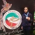 کوثر غلامیصفت در مسابقات تکواندوی آزاد کشوری به مدال برنز دست یافت