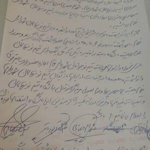 خمام - استعفای دستهجمعی سرپرست و کادر فنی تیم فوتبال نونهالان شهرداری
