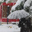 مدارس خمام در روز چهارشنبه تعطیل اعلام شد