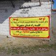 مسیرهای ورودی ساحل برای ۱۳ فروردین مسدود شد