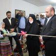 خانه حصیر روستای ملی فشتکه افتتاح شد