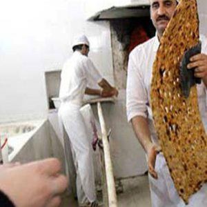خمام - نرخ جدید نان قطعی و لازمالاجرا است