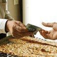 قیمت نانهای یارانهای و آزاد افزایش یافت