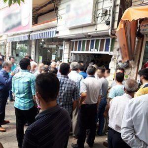 خمام - تجمع نانوایان خمام در اعتراض به قیمت نان