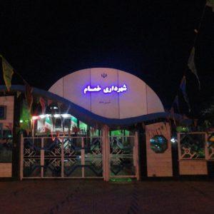 خمام - جلسه بررسی تقاضای استعفای عضو شورا تشکیل نشد