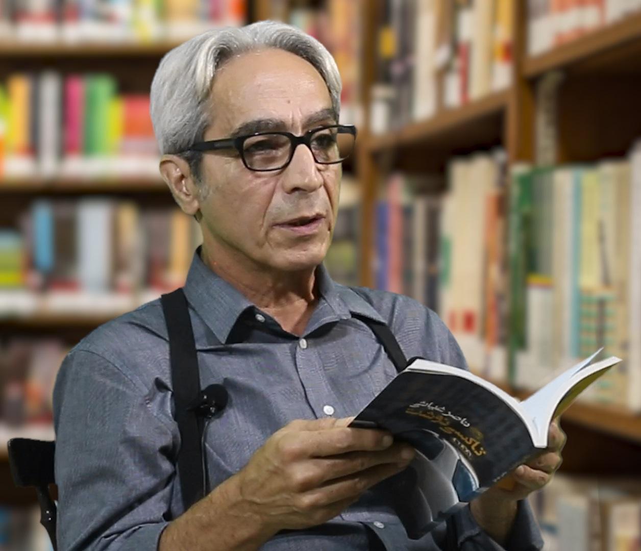 گفتگو با نویسنده کتاب تاکسینوشت