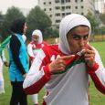 سارادونا از تیم ملی فوتبال بانوان خداحافظی کرد