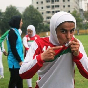 خمام - سارادونا از تیم ملی فوتبال بانوان خداحافظی کرد