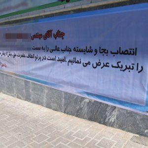 خمام - انتصابات دمانتخاباتی؛ محرک مصنوعی ورزش